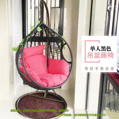 网红吊椅秋千双人吊篮藤椅阳台成人鸟巢摇椅暖兔家用吊床室内摇篮椅其他简约现代