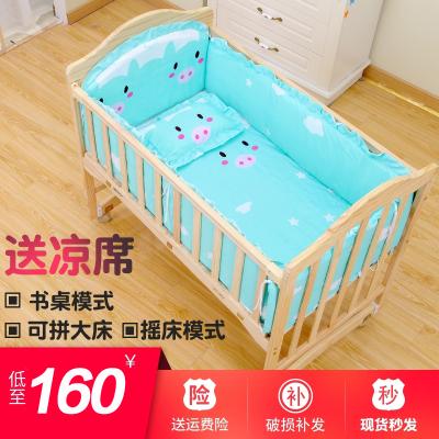 儿童床实木床男孩单人床女孩公主床加宽婴儿床摇篮床小床拼接大床拼接床
