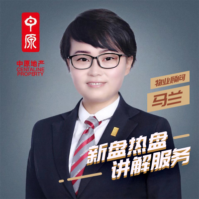 【新盤熱盤講解服務】北京新房/火爆盤一手資料 匹配家庭購房需求快速買房上車
