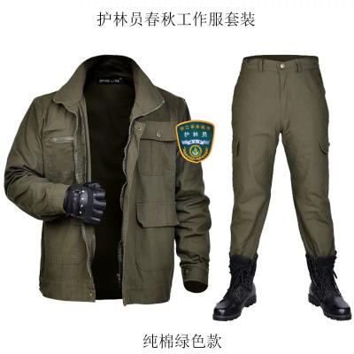 護林員工作服套裝