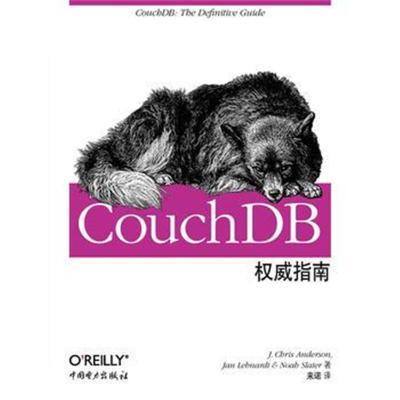 正版書籍 CouchDB指南 9787512328365 中國電力出版社