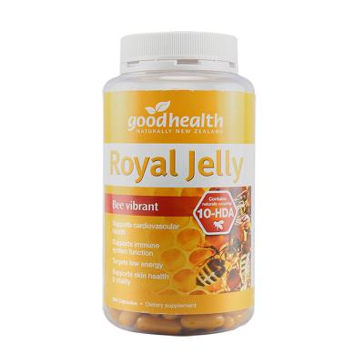 好健康(Good Health)蜂王漿膠囊1000mg 蜂皇漿調食欲身體養護365粒