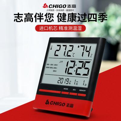 志高(CHIGO)溫度計高精準度電子數顯溫濕度計壁掛式室溫表家用室內嬰兒房 【黑紅款】無背光/送掛鉤/電池/五年質保