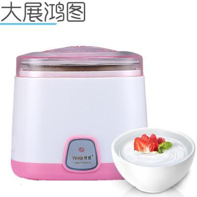 自制酸奶机家用全自动不锈钢内胆小型插电迷你发酵机酸奶发酵菌 1台优益品牌酸奶机