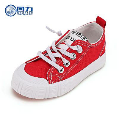 回力童鞋2019春秋季新款儿童帆布鞋男童布鞋子女童鞋中大童系带鞋子WZ18-65