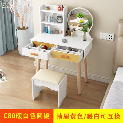 一米色彩 北歐梳妝臺 臥室實木桌腳現代簡約圓鏡 小戶型迷你簡易化妝桌