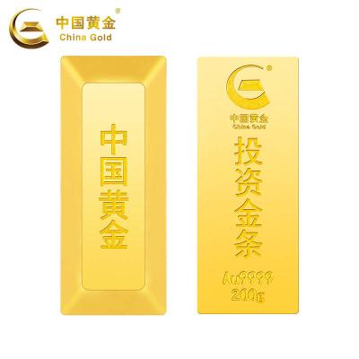 【中国黄金】Au9999金砖200g梯形投资金条 投资收藏系列 足金 China Gold