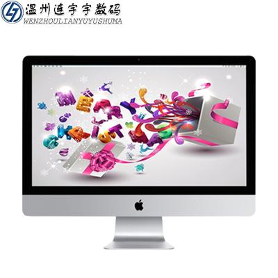 【二手99新】17款21寸MMQA2蘋果Apple IMac一體機i5-8G-1TB辦公商務超薄臺式設計 高清大顯示屏