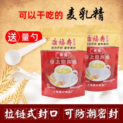 上海康福寿麦乳精营养品400g袋装零食老式大颗粒 80后儿时童年偷吃回忆