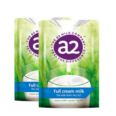 【直降20】2件裝|THE a2 MILK COMPANY 澳洲a2全脂高鈣成人奶粉12歲1kg*2特殊配方澳洲進口