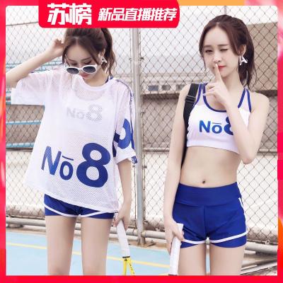溫泉泳衣女 新款分體三件套性感保守學生韓版ins運動遮肚顯瘦泳裝