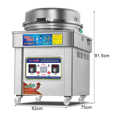 美萊特烤餅機燃氣電餅鐺商用烙餅機千層大餅醬香餅煤氣烤餅爐煎餅機