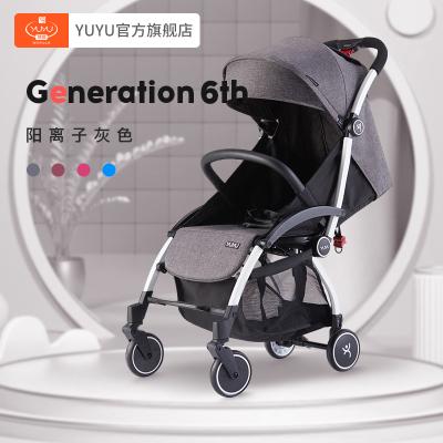 yuyu悠悠婴儿推车轻便伞车可坐可躺婴儿车多功能手推车六代童车