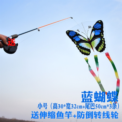 魅扣魚竿風箏_菱形風箏小塑料片風箏兒童風箏_送魚竿送防倒轉線輪