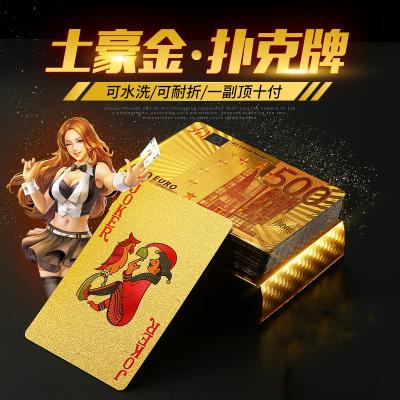 撲克牌PVC塑料撲克防水可水洗黃金色樸克土豪金金屬創意加厚紙牌.
