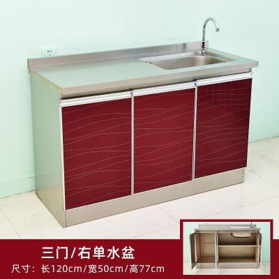不銹鋼櫥柜簡易水槽家用廚柜組裝灶臺精鋼玻璃碗柜整體柜子 120*50右單盆