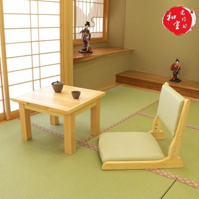 日式榻榻米椅子和室椅折叠椅床上飘窗靠背和式椅无腿凳子懒人座椅