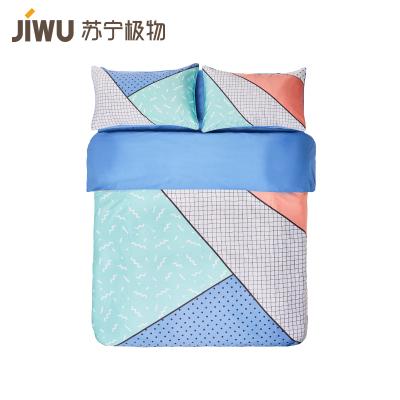 万博官网app体育ios版极物 床上用品孟菲斯全棉风趣贡缎四件套纯棉件套