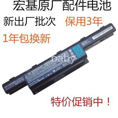 ACER宏基Aspire E1-451G 471G 531G 571G V3-471G筆記本電池