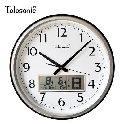 天王星(Telesonic)客廳大掛鐘現代創意時尚萬年歷鐘表靜音簡約時鐘辦公掛表帶日歷液晶大氣家用時鐘