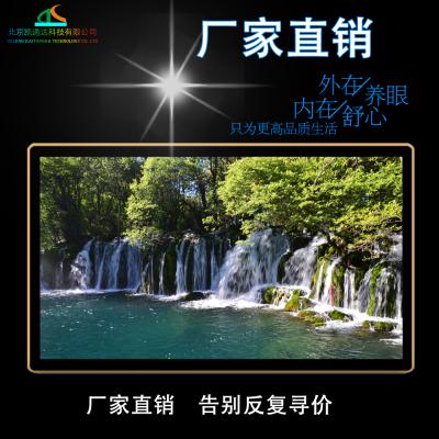 中迪70寸单机版led液晶超薄多媒体壁挂高清广告机显示屏