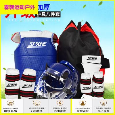 運動戶外跆拳道護具全套兒童比賽型訓練套裝八件套五件套頭盔面罩空手道男放心購