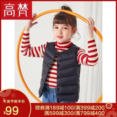 高梵童装宝宝羽绒马甲外穿轻薄马甲H版型保暖修身洋气冬装上衣
