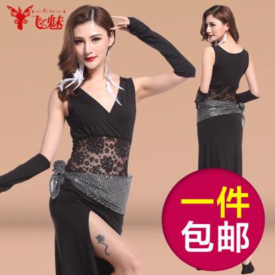 飛魅新款肚皮舞服裝練習服套裝V領蕾絲肚皮舞練功服演出服