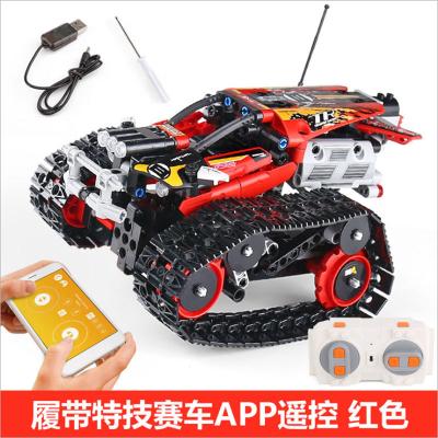 多種兼容拼裝遙控汽車玩具遙控電動APP13032 13036履帶特技賽車拼裝積木APP遙控模式自由編程炫酷積木拼裝賽車