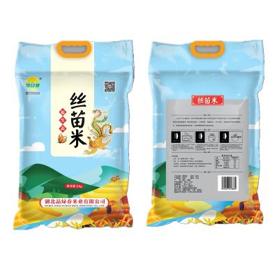 生态大米【晶绿春】丝苗米10斤5KG湖北长粒香米现磨大米