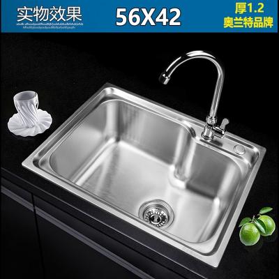 闪电客水槽大小单槽厨房洗菜盆洗碗池洗手盆单盘 黑色 42X36厚0.7套四