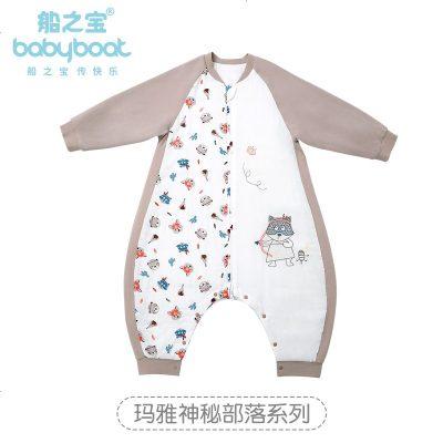 竹棉竹纤维睡衣儿童nest宝宝六层纱布睡袋婴儿春秋薄款分腿