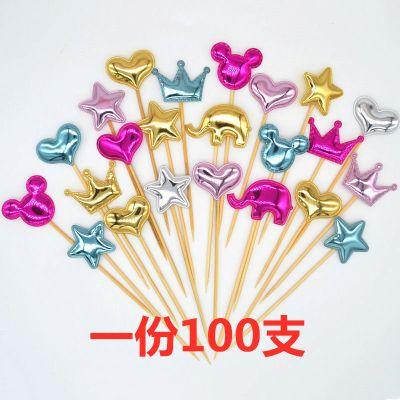 愛心生日蛋糕裝飾插牌皇冠蛋糕烘焙甜品裝扮鏡面五角星星蛋糕插件