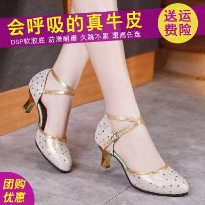 拉丁舞鞋女成人中高跟新款广场鞋软底春夏四季跳舞交谊舞