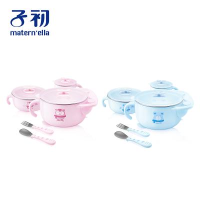 子初儿童保温餐具婴儿碗勺套装吸盘辅食碗宝宝吃饭碗不锈钢5件套/蓝色