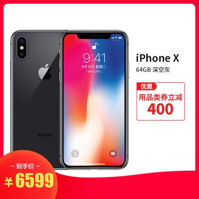 Apple iPhone X 64GB 深空灰 移动联通电信4G手机