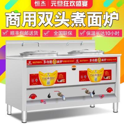 煮面爐商用雙頭雙桶燃氣湯面爐節能煮面鍋下面機黃金蛋拉面專用 45標準燃氣款帶靠背