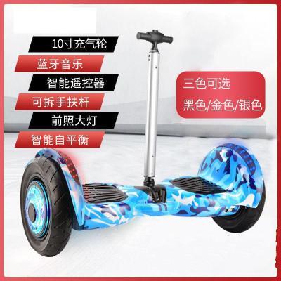 【廠牌直營】手提智能平衡車電動雙輪小學生兒童成人體感代步扭扭滑板車麥希