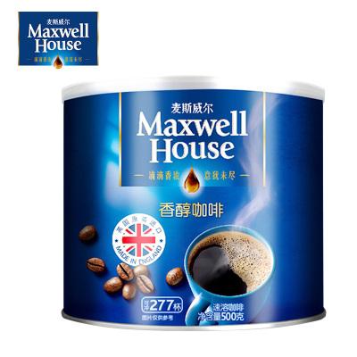 英国进口咖啡麦斯威尔香醇黑咖啡500g罐装速溶苦咖啡桶装