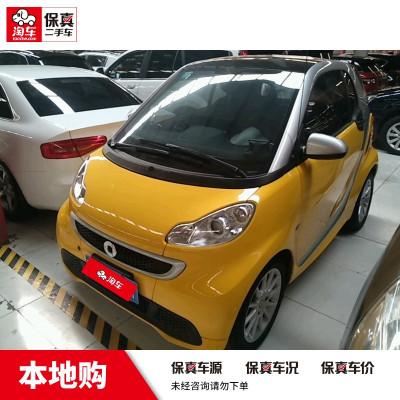 【訂金銷售】 smart fortwo 2012款 1.0L MHD 硬頂激情版 淘車二手車 西安本地購