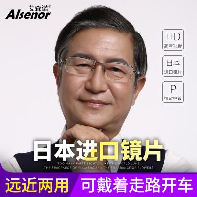 艾森諾智能變焦遠近兩用老花鏡男日本進口鏡片漸進多焦點老人老花眼鏡715027