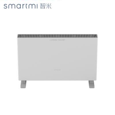 Smartmi брэндийн тень DNQ01ZM цагаан