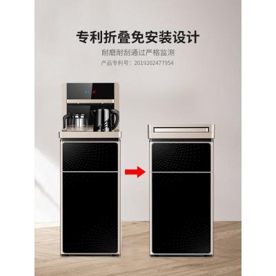 【精选】荣事达饮水机家用立式冷热全自动智能折叠立式下置水桶装水茶吧机 黑色 冰温热