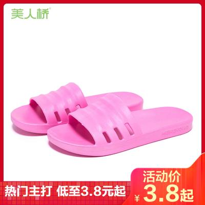 美人橋情侶款拖鞋男女舒適居家鞋柔軟輕便室內一字拖浴室洗澡鞋813