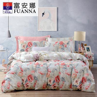 富安娜(FUANNA)家紡圣之花ins風北歐床上四件套1.8米雙人全棉純棉少女網紅床單被套
