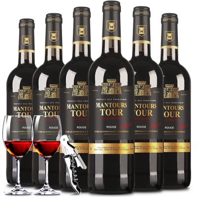 【法國原瓶】進口紅酒 黑寶塔干紅葡萄酒750ml整箱6支裝