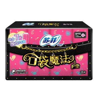 苏菲(SOFY)口袋魔法美妆心情护垫芳香感155 28片
