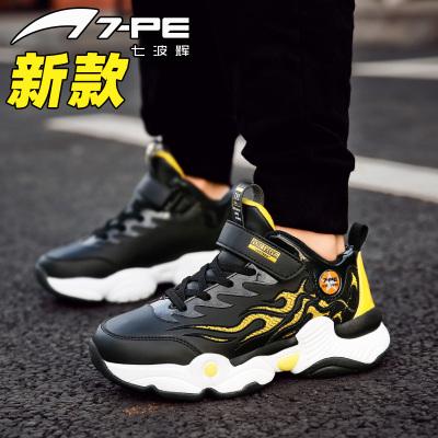 七波辉青少年运动鞋童鞋2019年新款冬季男童二棉鞋时尚跑步鞋