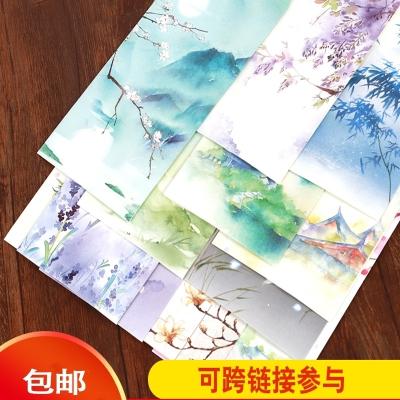 中国风复古风信封创意_文艺小清新彩色手绘浪漫情书_古典收纳学生 蒹葭