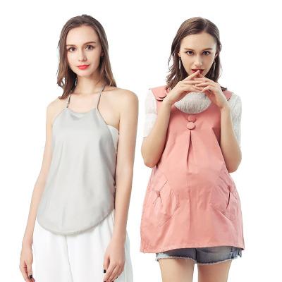 婧麒防辐射服孕妇装正品防辐金属马季银纤维肚兜套装JC8302A